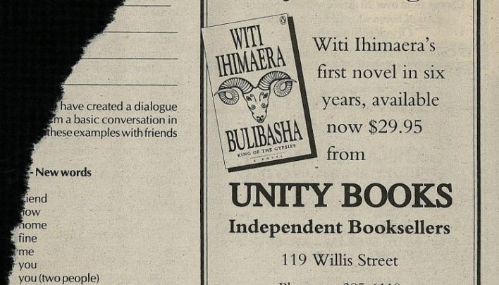 Bulibasha advertisement, 14th November 1994