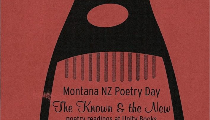 National Poetry Day, 21st July 2000