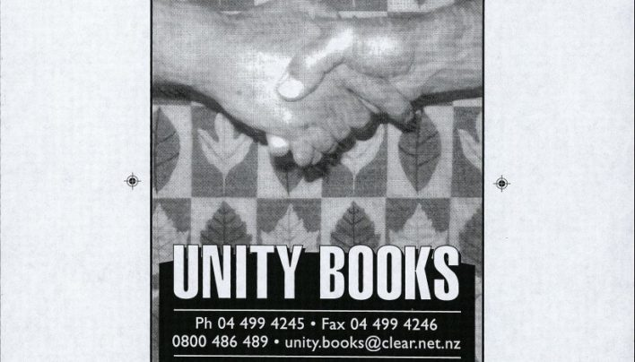 Sport advertisement, 12th February 2001