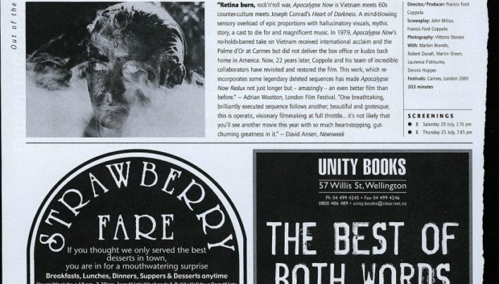 Film Festival advertisement, July 2002