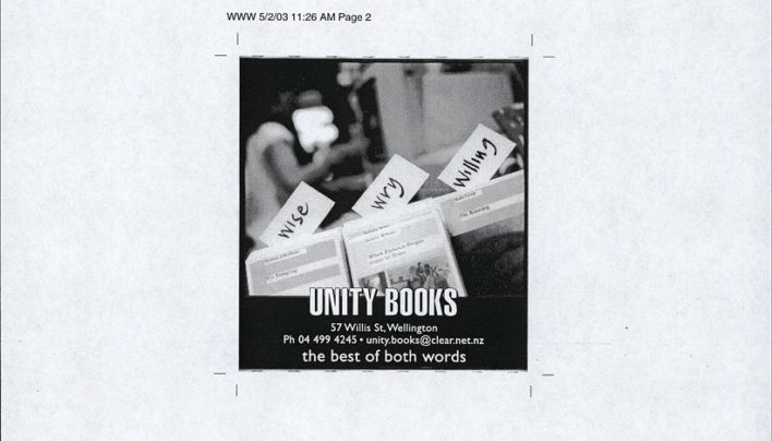 Four Winds Press advertisement, 5th February 2003
