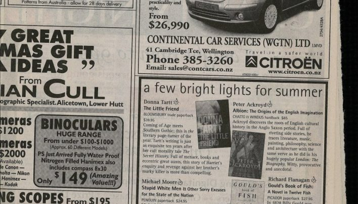 Advertisement, December 2004