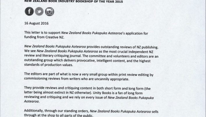 NZ Books letter of support, 16th August 2016