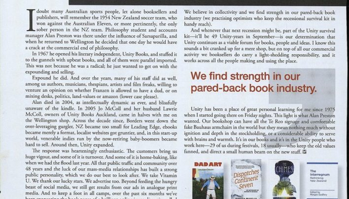 """Expounding and Expanding"", Books + Publishing magazine, issue 2, 2016"