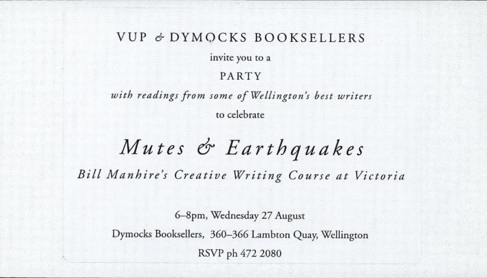 Mutes & Earthquakes launch, 27th August 1997