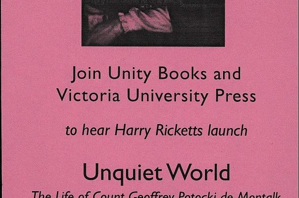 Unquiet World launch, 4th October 2001