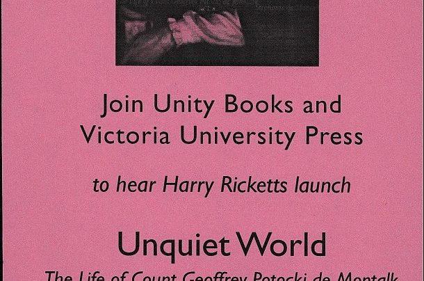 Unquiet World launch, 4th October 2001