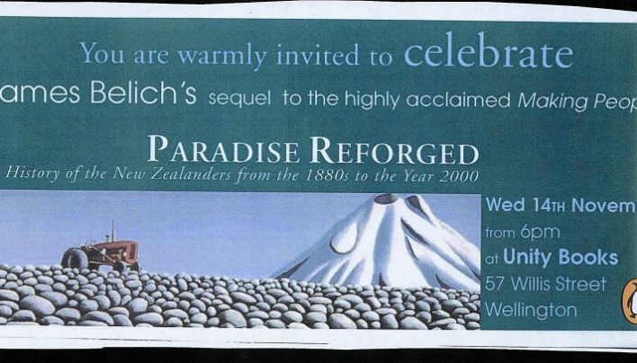 Paradise Reforged launch, 14th November 2001