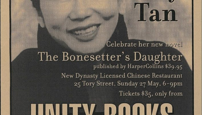 Amy Tan dinner, 27th May 2001