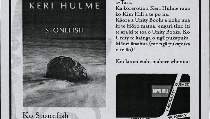 Stonefish advertisement, 2004