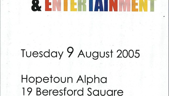 Penguin Books 70th Birthday Party, 9th August 2005