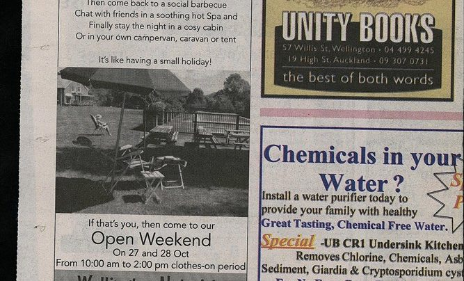 Advertisement, Capital Times, 24th October 2007