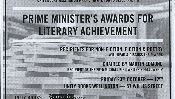 Prime Minister's Awards event advertisement, 23rd October 2015