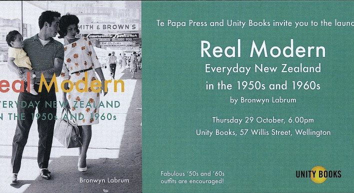 Real Modern launch, 29th October 2015