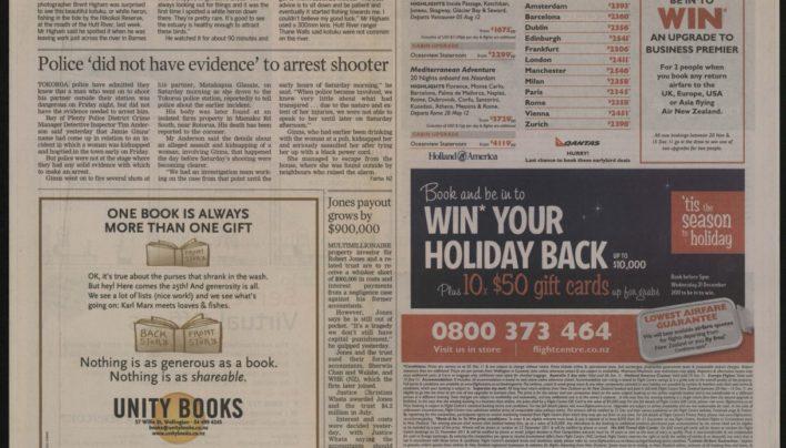 Advertisement, Christmas 2011