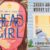 Double Launch | Head Girl by Freya Daly Sadgrove & 2000ft Above Worry Level by Eamonn Marra | 6-7:30pm Thursday 13th February